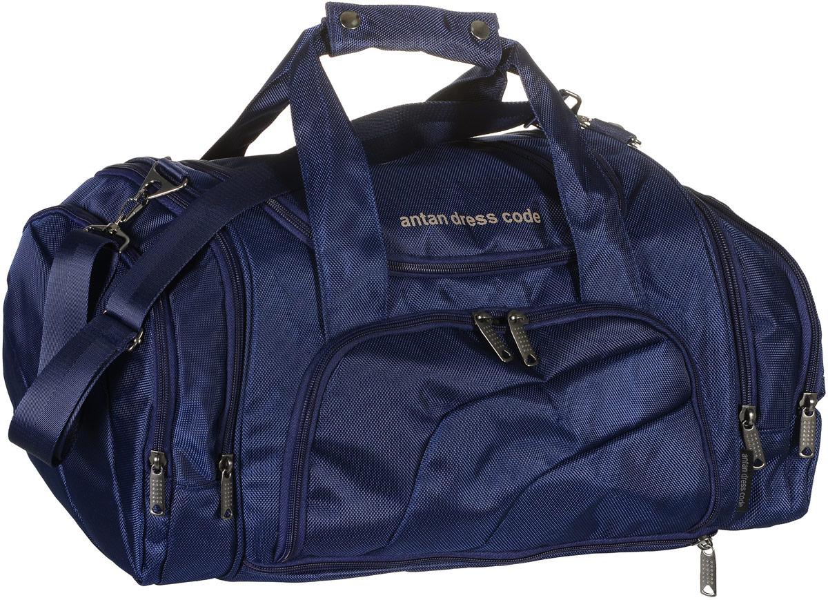 Сумка дорожная Аntan, цвет: темно-синий. 2-159213 НF 420*2Вместительная дорожная сумка Аntan выполнена из полиэстера. Изделие имеет одно отделение, которое закрывается на застежку-молнию. Снаружи, на передней стенке расположен накладной карман на застежке-молнии, внутри которого предусмотрен накладной сетчатый карман, по бокам - четыре накладных кармана на застежках-молниях, сверху - прорезной карман на застежке-молнии. Основание изделия оснащено карманом на застежке-молнии. Сумка дополнена двумя удобными ручками. В комплект входит съемный регулируемый плечевой ремень. Основание изделия защищено от повреждений пластиковыми ножками.