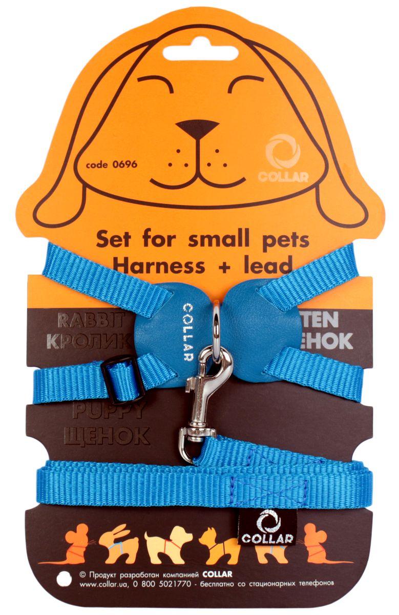 Шлейка Dog Extremе нейлоновая на планшете для кроликов, цвет: синий, ширина 15 мм, обхват груди: 30-45 смDM-160132-1Шлея Dog Extremе нейлоновая на планшете для кроликов (ширина 15мм, В:30-45см) синяя