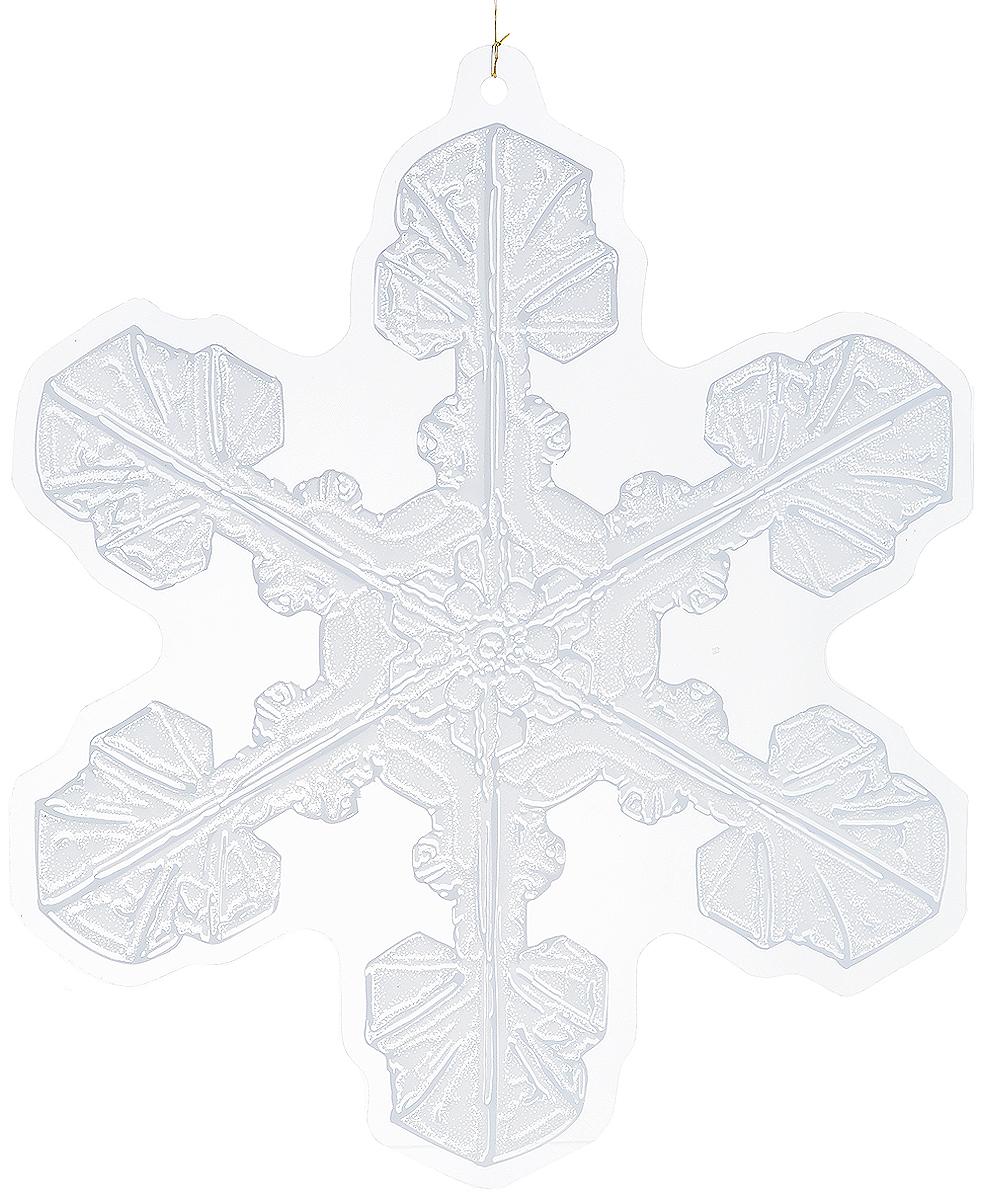 Украшение новогоднее подвесное Winter Wings Снежинка, 32 х 28 смN07363Новогоднее украшение Winter Wings Снежинка прекрасно подойдет для декора дома и праздничной елки. Изделие выполнено из ПВХ. С помощью специальной петельки украшение можно повесить в любом понравившемся вам месте. Легко складывается и раскладывается.Новогодние украшения несут в себе волшебство и красоту праздника. Они помогут вам украсить дом к предстоящим праздникам и оживить интерьер по вашему вкусу. Создайте в доме атмосферу тепла, веселья и радости, украшая его всей семьей.Размер украшения: 32 х 28 см.