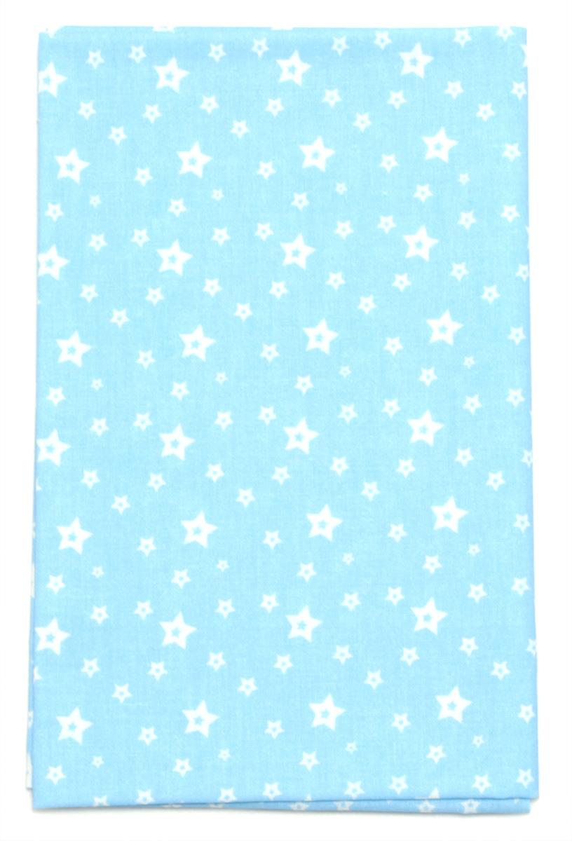 Ткань Кустарь Звезды №17, 48 х 50 см. AM575017686.9Ткань Кустарь - это высококачественная ткань из 100% хлопка, которая отлично подходит для пошива покрывал, сумок, панно, одежды, кукол. Также подходит для рукоделия в стиле скрапбукинг и пэчворк.Плотность ткани:120 г/м2. Размер: 48 х 50 см.