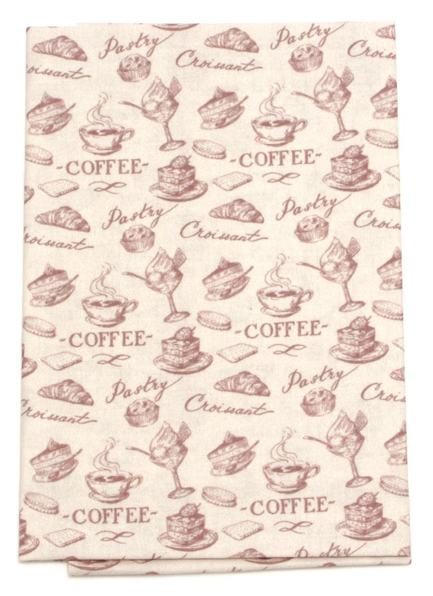 Ткань Кустарь Винтажный кофе №1, 48 х 50 см. AM596001AM596001Ткань Кустарь - это высококачественная ткань из 100% хлопка, которая отлично подходит для пошива покрывал, сумок, панно, одежды, кукол. Также подходит для рукоделия в стиле скрапбукинг и пэчворк.Плотность ткани:120 г/м2. Размер: 48 х 50 см.