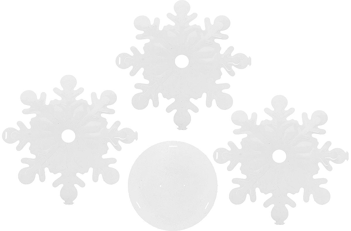 Украшение новогоднее подвесное Winter Wings Снежинка, высота 40 смN09302Новогоднее украшение Winter Wings Снежинка выполнено из полимерного материала. Украшение можно подвесить в любом понравившемся вам месте.Новогодние украшения приносят в дом волшебство и ощущение праздника. Создайте в своем доме атмосферу веселья и радости, украшая его всей семьей.Высота: 40 см.