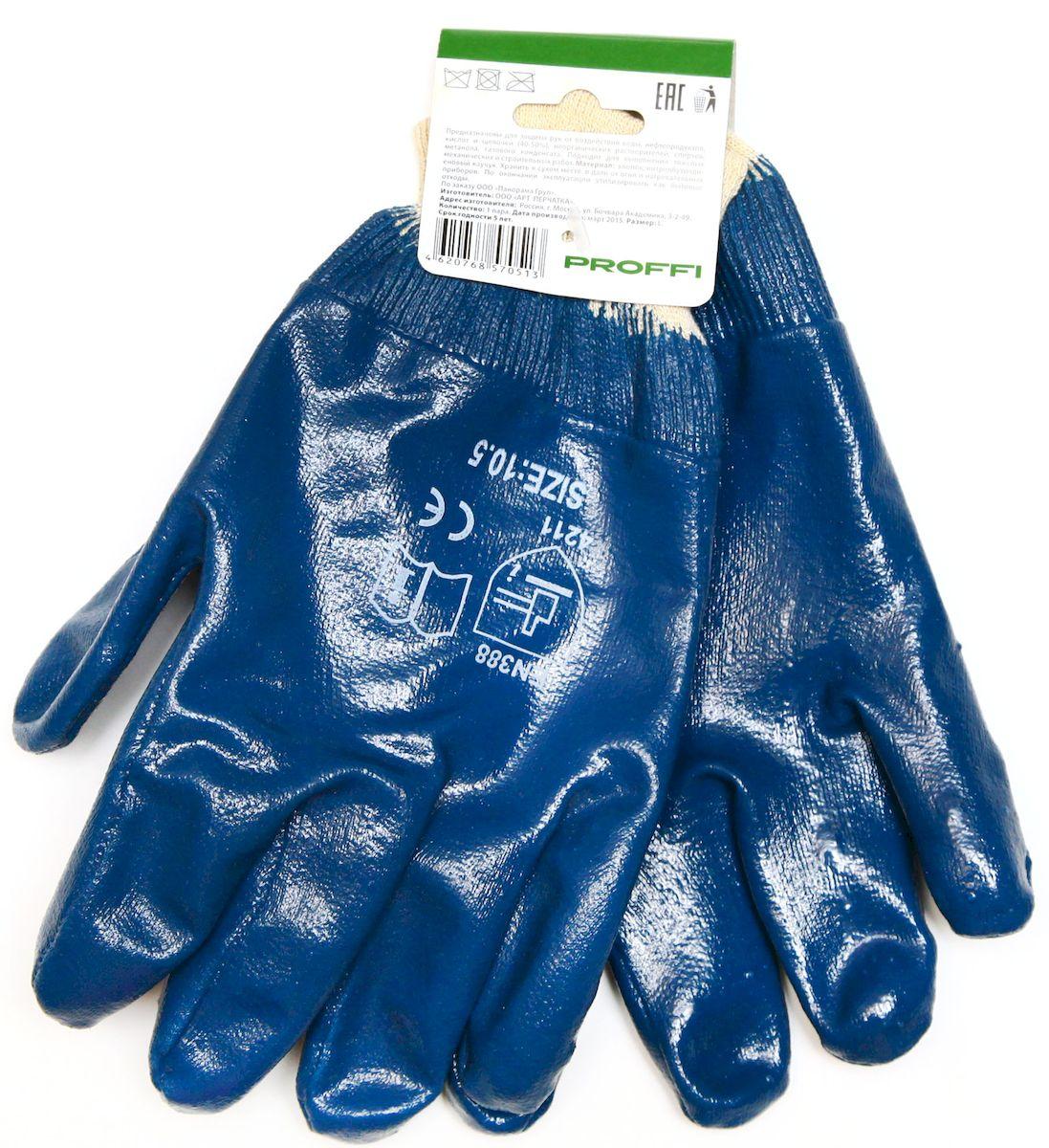 Перчатки трикотажныеProffi, с нитриловым покрытием98298123_черныйПерчатки х/б с нитриловым покрытием (манжета, полное покрытие). Материал покрытия : нитрил. Основа: хлопок 100%. Манжета: резинка