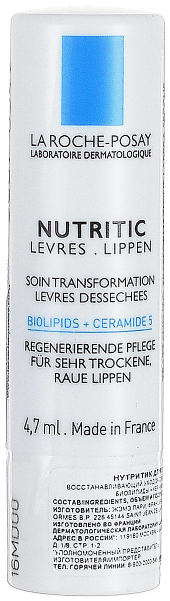 La Roche-Posay Нутритик для губ, восстанавливающий, с биолипидами и керамидом 5, 4,7 мл72523WDНутритик от La Roche-Posay предназначен для сухой и чувствительной кожи губ. Нежирная текстура бальзама для губ быстро впитывается. Биолипиды + Керамид 5 компенсируют недостаток керамидов, надолго восстанавливая защитный кожный барьер. Воздействует на 4 признака сухих чувствительных губ: сухость, раздраженность, тонкая кожа, трещинки. Товар сертифицирован.