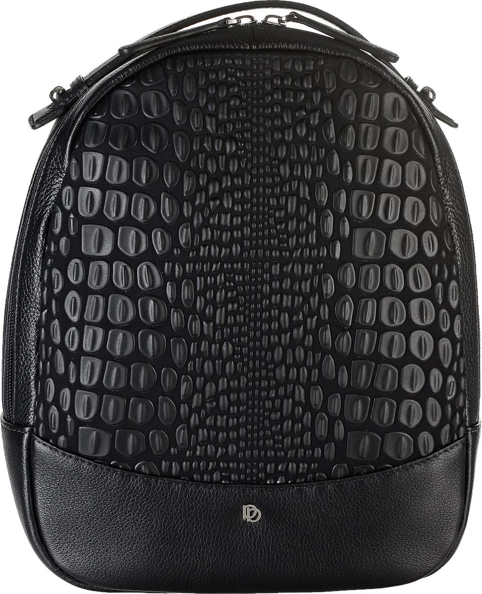 Рюкзак женский Pimo Betti, цвет: черный. 15027B-W1BP-001 BKРюкзак Pimo Betti выполнен из натуральной кожи с элементом из текстиля. Изделие оформлено тиснением под рептилию и металлической пластинкой с логотипом бренда. На тыльной стороне расположен вшитый карман, который закрывается на магнитную кнопку. Рюкзак оснащен удобными лямками, длина которых регулируется с помощью пряжек. Изделие закрывается на застежку-молнию. Внутри расположено главное отделение, которое содержит три открытых накладных кармана для телефона и мелочей и два кармана на молнии.