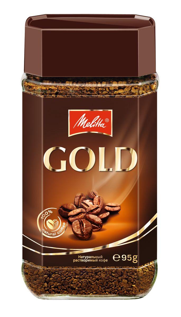 Melitta Gold кофе растворимый сублимированный, 95 г0120710Melitta Gold - натуральный растворимый сублимированный кофе.Насладитесь кофе высшего качества. Тщательно отобранные зерна темной обжарки сохранили весь свой богатый аромат и гарантируют великолепный вкус.