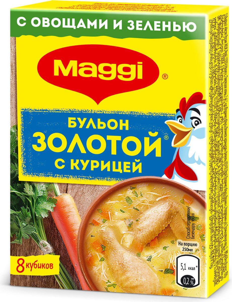 Maggi Золотой бульон с курицей, 8 кубиков по 10 г0120710В каждом бульонном кубике Maggi идеально сбалансированы мясной и овощной вкусы, соль и тщательно подобранный букет пряностей и специй. Бульонный кубик Maggi незаменим в приготовлении различных блюд. Благодаря ему блюдо приобретает насыщенный вкус и аромат, а также аппетитный внешний вид. Бульонный кубик Maggi обогащен железом (порция 250 мл готового бульона не менее,чем на 17% удовлетворяет рекомендуемую суточную потребность человека в железе).Продукт может содержать незначительное количество молока, сельдерея, глютена. Уважаемые клиенты! Обращаем ваше внимание на то, что упаковка может иметь несколько видов дизайна. Поставка осуществляется в зависимости от наличия на складе.