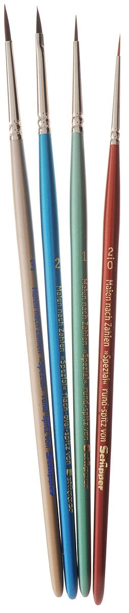 Schipper Набор кистей 4 шт5020536Набор кистей из беличьего хвостика идеально для рисования дома, в школе, в художественной студии.Такой набор необходим для работы с мелкими деталями рисунка. В набор входят круглые кисти №1, 2, 3, 2/0. Кисти изготовлены из натурального беличьего хвостика. Конусообразная форма пучка позволяет прорисовывать мелкие детали и выполнять заливку фона.В данном наборе есть 4 кисточки, с помощью которых вы всегда будете во всеоружии: три круглые кисточки разной толщины и одна плоская.