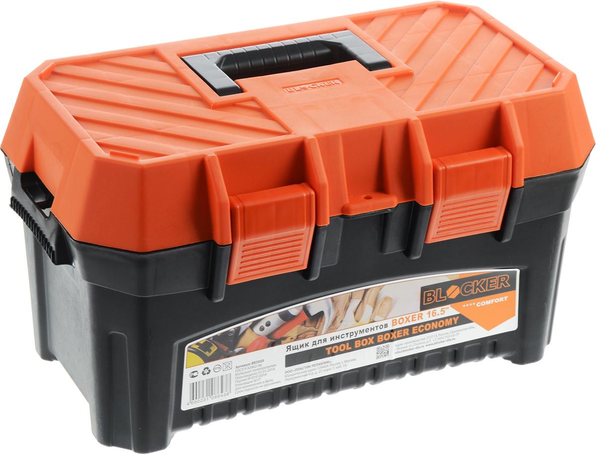 Ящик для инструментов Blocker Boxer Economy, с органайзером, цвет: черный, оранжевый, 42 х 25 х 23 смкн8кспЯщик Blocker Boxer Economy изготовлен из прочного пластика и предназначен для хранения и переноски инструментов. Также ящик подходит для хранения рыболовных снастей, рукоделия и медикаментов. Вместительный ящик внутри имеет большое главное отделение. В комплект входит съемный лоток с ручкой для инструментов. Для более комфортного переноса в руках, на крышке предусмотрена удобная ручка. Уникальная конструкция замка надежно защищает ящик от случайного раскрытия. По бокам ящика расположены отверстия для навесного ремня.Размер лотка: 39 см х 21 см х 6 см.