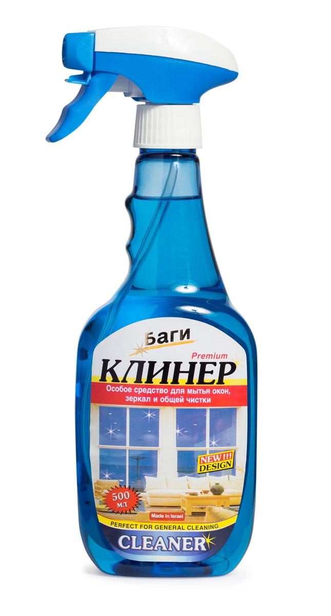 Средство для мытья окон и общей чистки Bagi Клинер Спрей, 500 млFR-81573205особое средство для мытья окон, зеркал, пластиковых поверхностей, жалюзи, общей уборки помещений