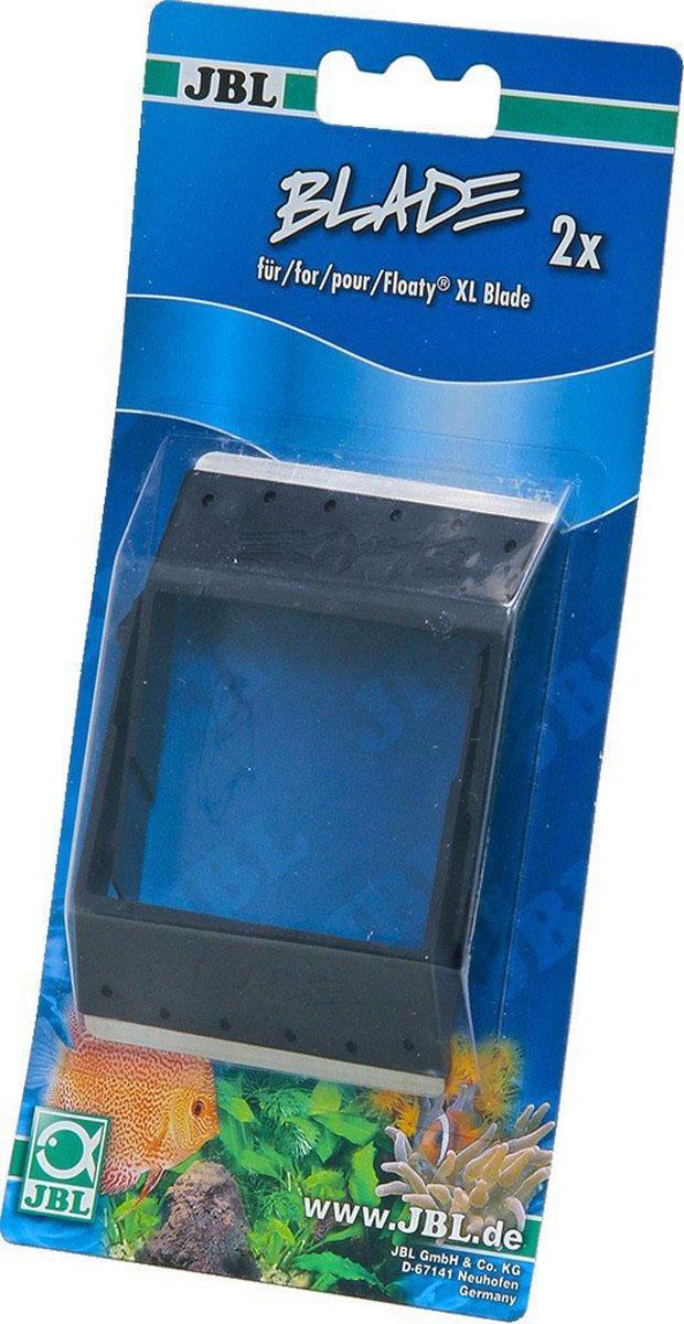 Сменные лезвия JBL Blade, для скребка Floaty XL Blade, 2 шт0120710Сменные лезвия JBL Blade подходят для скребков Floaty Blade L и XL. Это плавающие магнитные скребки для толстых стекол аквариума. Тупое лезвие комфортно и эффективно устраняет даже стойкие отложения, например, известковые водоросли со стекла аквариума. Лезвия для скребков заменяются в течение нескольких секунд. Кроме того, тупыми лезвиями невозможно пораниться. Скребок просто использовать: поместите внутренний элемент в воду к краю аквариума, притяните внутренний элемент внешним. Водите магнитом с внешней стороны. Очищайте стекло круговыми движениями. Ширина лезвия: 6,7 см.