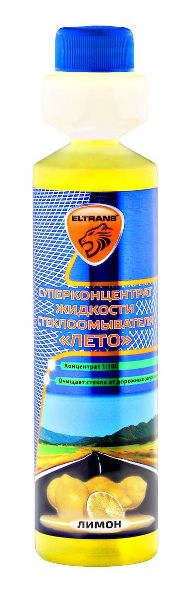 Суперконцентрат летней жидкости стеклоомывателя Элтранс Лимон, 250 мл. EL-0105.10HG 5648Суперконцентрат летней жидкости стеклоомывателя Элтранс EL-0105.10 лимон, 250 мл
