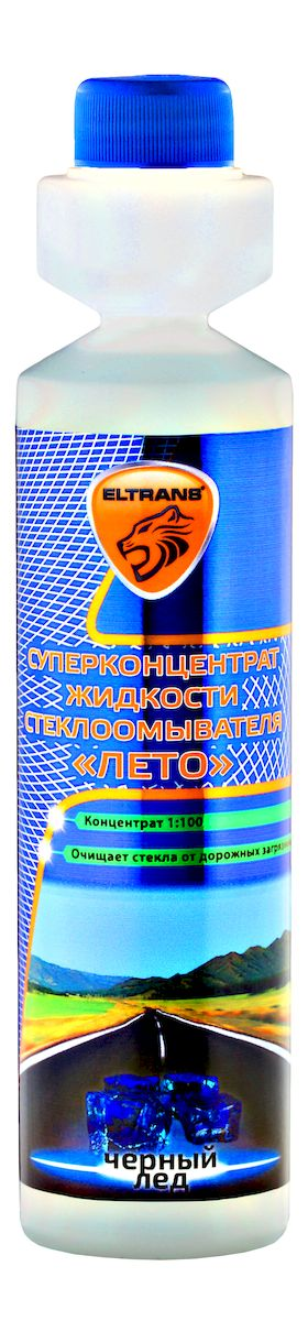 Суперконцентрат летней жидкости стеклоомывателя Элтранс Черный лед, 250 мл. EL-0105.15АС-420Суперконцентрат летней жидкости стеклоомывателя Элтранс EL-0105.15 черный лед, 250 мл