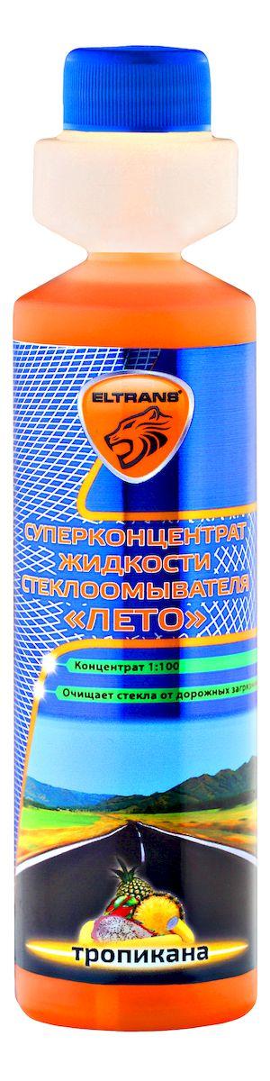 Суперконцентрат летней жидкости стеклоомывателя Элтранс Тропикана, 250 мл. EL-0105.16Ветерок 2ГФСуперконцентрат летней жидкости стеклоомывателя Элтранс EL-0105.16 тропикана, 250 мл