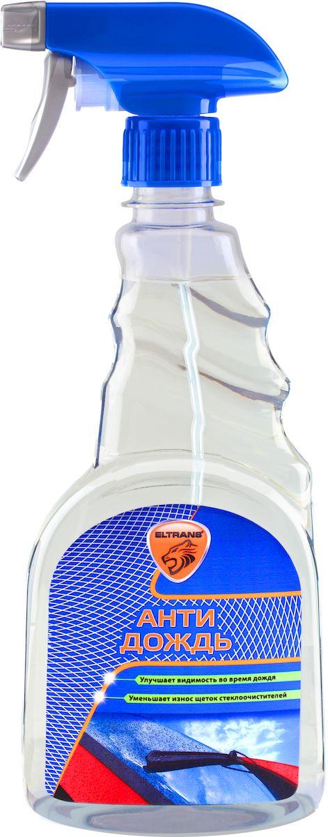 Антидождь Eltrans, триггер-спрей, 500 млER-400Антидождь Eltrans предназначен для обработки стекол, зеркал заднего вида и фар автомобиля, а также пластиковых визоров мотоциклетных шлемов. Образует на поверхности стекла стойкую полимерную водоотталкивающую пленку. При скорости движения выше 60 км/ч возникает эффект самоочистки поверхности от капель воды и загрязнений так, что резко снижается необходимость пользоваться щетками стеклоочистителя. Снижает расход стеклоомывающей жидкости, уменьшает износ щеток стеклоочистителя. Товар сертифицирован.