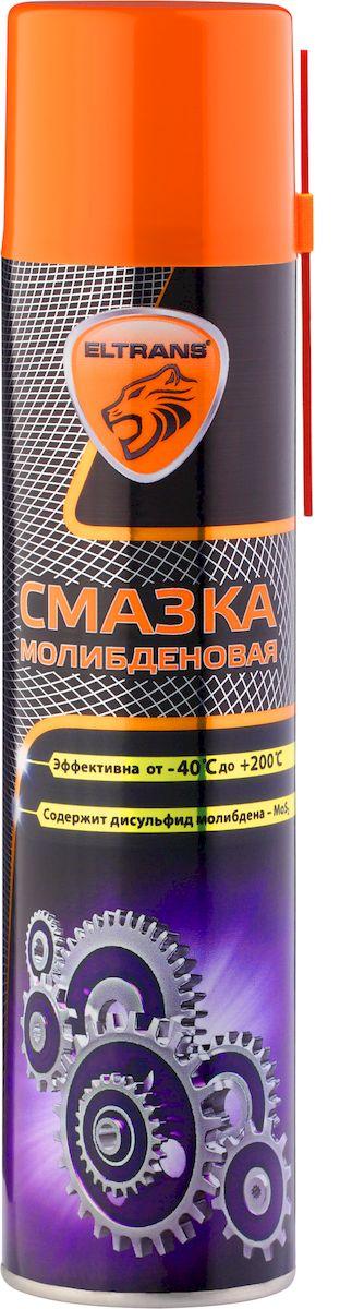Смазка молибденовая Eltrans, 400 мл790009Смазка молибденовая Eltrans обеспечивает эффективную и долговечную работу разного рода механизмов, работающих при повышенных нагрузках и в условиях возможного загрязнения пылью, грязью, осадками. Обладает двойным смазывающим действием - наличие дисульфида молибдена гарантирует сохранение смазывающих свойств даже в тех случаях, когда сама смазка уже истощена или выработалась при высоких температурах. Улучшает скольжение и защищает от износа различные детали (открытые шестерни, цепи, эксцентрики, направляющие, тросы, задвижки, шарниры, звездочки, элементы подъемно-транспортного оборудования). Устраняет скрип, предохраняет от ржавчины и коррозии, устойчива к солевым растворам и кислотным осадкам. Сохраняет неизменными смазывающие свойства в диапазоне температур от -40°С до +200°С. Товар сертифицирован.