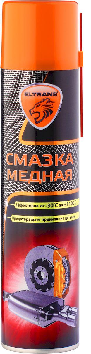 Смазка медная Eltrans, 400 млCA-3505Смазка медная Eltrans предназначена для обработки резьбовых соединений и прочих металлических деталей, подвергающихся действию экстремально высокой температуры, давления и коррозионно-активной среды. Образует поверхностную пленку, предотвращающую холодное сваривание и коррозионное прикипание контактирующих деталей. Идеальна для обработки резьбы свечей зажигания, направляющих тормозных колодок, соединений выхлопной системы, посадочных мест кислородных датчиков. Благодаря высокодисперсным частицам меди сохраняются смазывающие свойства в диапазоне температур от -30°С до +1100°С. Предотвращает образование задиров и коррозионное истирание соединений. Обладает высокой стойкостью к атмосферным осадкам, щелочной среде и растворам дорожных реагентов. Товар сертифицирован.