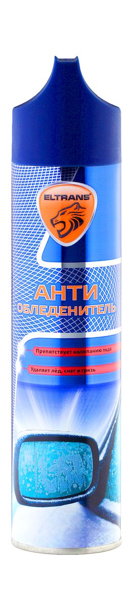 Антиобледенитель Eltrans, аэрозоль, 400 млАС-102Антиобледенитель Eltrans применяется для предотвращения обледенения автомобиля, значительно облегчает очистку автомобиля после снегопада и налипания льда. Легко наносится, эффективно удаляет лед, иней, снег и загрязнения. Безопасен для лакокрасочных покрытий, резиновых уплотнителей и пластиковых элементов отделки кузова. Может использоваться для размораживания автомобильных и бытовых замков всех типов. Товар сертифицирован.