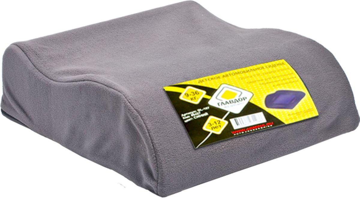 Главдор Автокресло-бустер группа 2-3 вес 9-36 кг цвет серый -  Автокресла