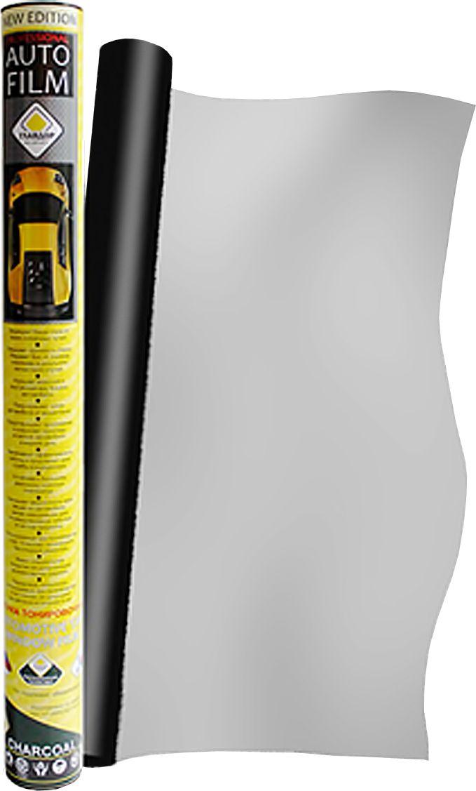 Пленка тонировочная Главдор, 5%, 0,75 м х 3 мK100Тонировочная пленка предназначена для защиты от интенсивных солнечных излучений, обладает безупречной оптической четкостью, содержит чистые оттенки серого различной плотности, задерживает ультрафиолетовое излучение, имеет защитный слой от образования царапин. 7 лет гарантии от выцветания. Светопропускаемость: 5%.