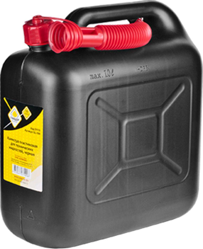 Канистра для технических жидкостей Главдор, цвет: черный, 10 л09840-20.000.00Пластиковая канистра используется для хранения и транспортировки технических, горюче-смазочных жидкостей.Канистра укомплектована свинчивающимся гибким носиком. Удобна в использовании за счет эргономичной ручки. Крышка канистры имеет резиновое уплотнительное кольцо для лучшей герметичности. Объём: 10 л.