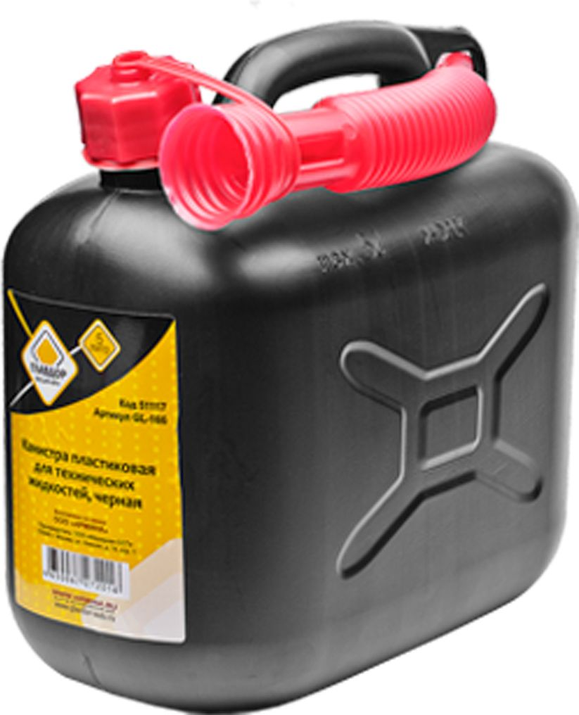 Канистра для технических жидкостей Главдор, цвет: черный, 5 л06039A3320Пластиковая канистра используется для хранения и транспортировки технических, горюче-смазочных жидкостей.Канистра укомплектована свинчивающимся гибким носиком. Удобна в использовании за счет эргономичной ручки. Крышка канистры имеет резиновое уплотнительное кольцо для лучшей герметичности. Объём: 5 л.