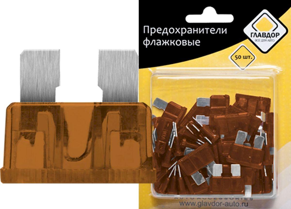 Предохранители Главдор, флажковые, 7,5 А, 50 шт. GL-209AGR/SBC-020 BrickФлажковые предохранители Главдор стандартного типа, изготовленные из металла и пластика, предназначены для защиты электросети автомобиля. В набор входят 50 предохранителей напряжением 7,5 А.Предохранители надежны и безопасны, а качественная упаковка обеспечивает удобство хранения.