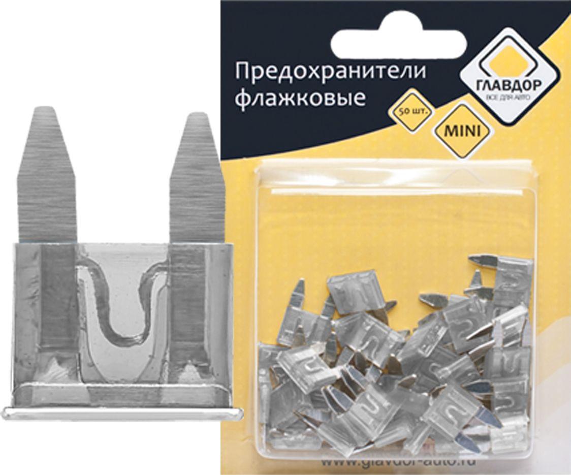 Предохранители Главдор Mini, флажковые, 25 А, 50 шт. GL-220VA4211 WD1Флажковые предохранители Главдор Mini стандартного типа, изготовленные из металла и пластика, предназначены для защиты электросети автомобиля. В набор входят 50 предохранителей напряжением 25 А.Предохранители надежны и безопасны, а качественная упаковка обеспечивает удобство хранения.