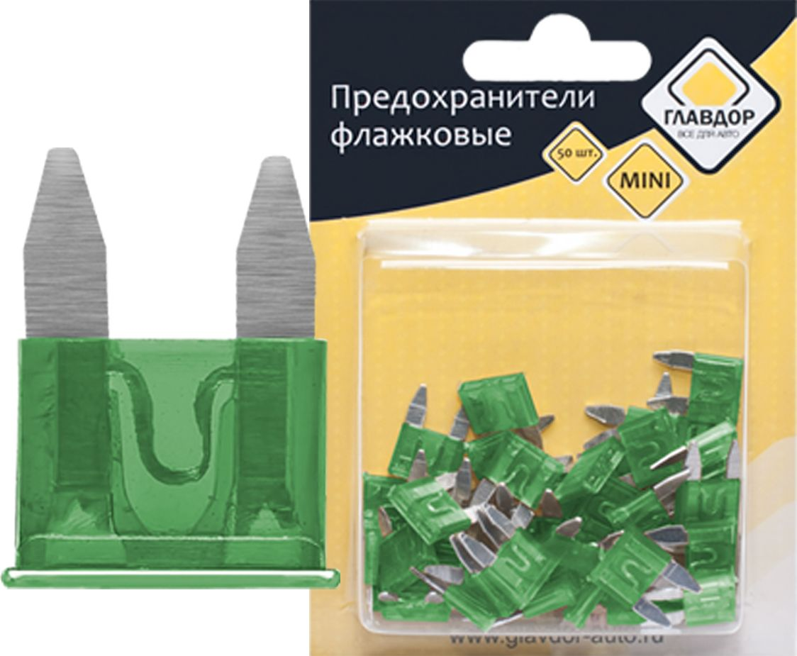 Предохранители Главдор Mini, флажковые, 30 А, 50 шт. GL-221VA4223 B00Флажковые предохранители Главдор Mini стандартного типа, изготовленные из металла и пластика, предназначены для защиты электросети автомобиля. В набор входят 50 предохранителей напряжением 30 А.Предохранители надежны и безопасны, а качественная упаковка обеспечивает удобство хранения.