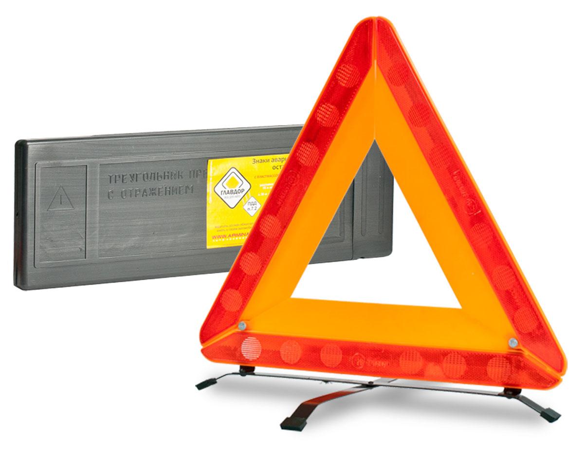 Знак аварийной остановки Главдор, с аракалом, металлическим основанием. GL-2319201Знак аварийной остановки Главдор выполнен из пластика, оснащен пластиковой вставкой (аракалом). Треугольный, с отражением. Металлическое основание повышает устойчивость знака на дорожном покрытии. Компактно складывается. Для хранения предусмотрен специальный футляр.