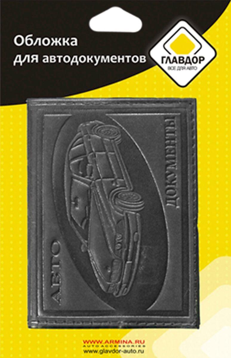 Обложка для автодокументов Главдор Удачи на дорогах, цвет: черный. GL-2582465 novara cioccolatoОбложка для автодокументов Удачи на дорогах выполнена из натуральной кожи. Лицевая и оборотная сторона оформлена тиснением. Внутри содержится съемный блок из 6 прозрачных файлов из мягкого ПВХ, которые защитят ваши документы от грязи и потертостей. Модная обложка для автодокументов не только поможет сохранить их внешний вид и защитить от повреждений, но и станет стильным аксессуаром, который отлично дополнит ваш образ.