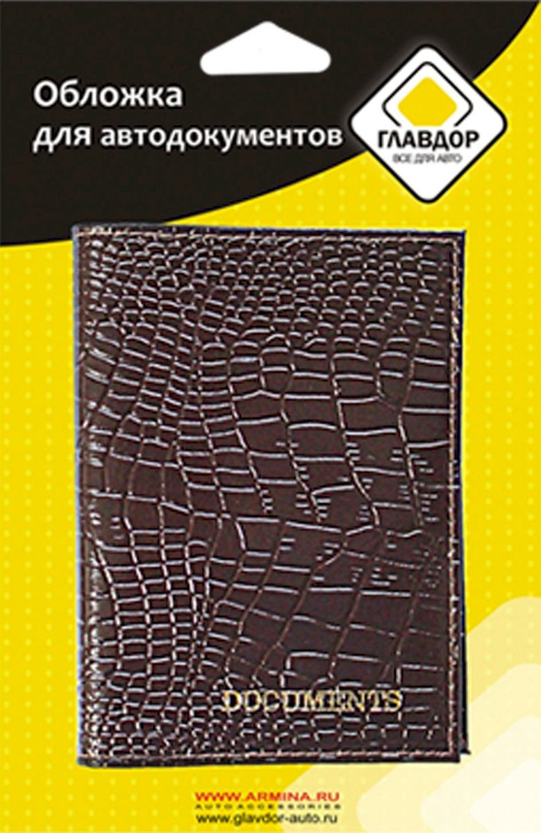 Обложка для автодокументов Главдор, цвет: коричневый. GL-259240000Изысканная обложка для автодокументов Главдор изготовлена из натуральной кожи, оформлена тиснением под крокодила и надписью Documents. Внутри прозрачный вкладыш из ПВХ, который защитит ваши документы от грязи и потертостей.Такая обложка для автодокументов станет стильным аксессуаром, который отлично впишется в ваш образ.