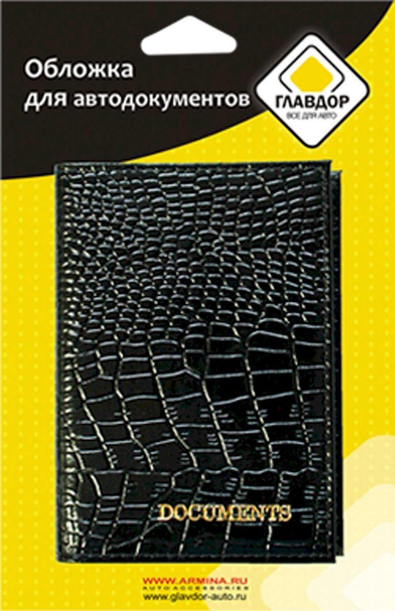 Обложка для автодокументов Главдор, цвет: черный. GL-26080625Изысканная обложка для автодокументов Главдор изготовлена из натуральной кожи, оформлена тиснением под крокодила и надписью Documents. Внутри прозрачный вкладыш из ПВХ, который защитит ваши документы от грязи и потертостей.Такая обложка для автодокументов станет стильным аксессуаром, который отлично впишется в ваш образ.