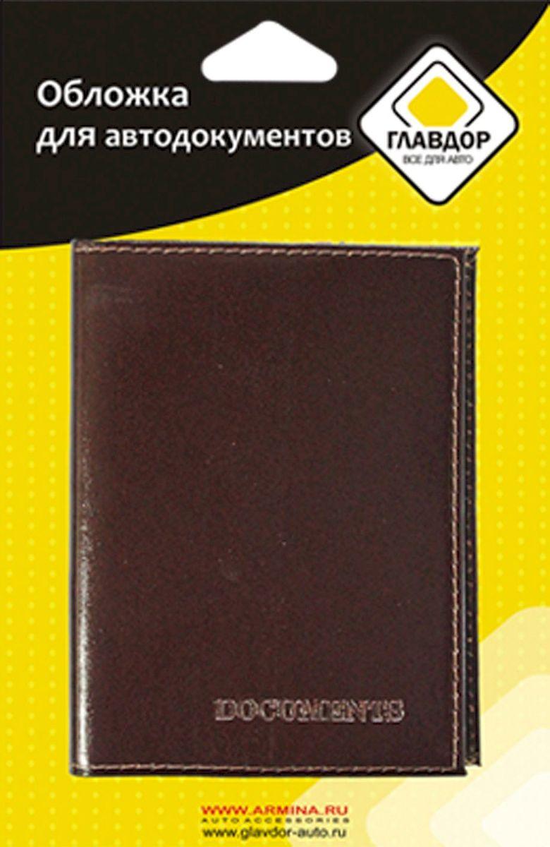 Обложка для автодокументов Главдор, цвет: коричневый. GL-264CA-3505Обложка для автодокументов Главдор выполнена из натуральной кожи. Лицевая сторона оформлена тисненой надписью Documents. Внутри содержится съемный блок из 6 прозрачных файлов из мягкого пластика, которые защитят ваши документы от грязи и потертостей. Модная обложка для автодокументов не только поможет сохранить их внешний вид и защитить от повреждений, но и станет стильным аксессуаром, который отлично дополнит ваш образ.