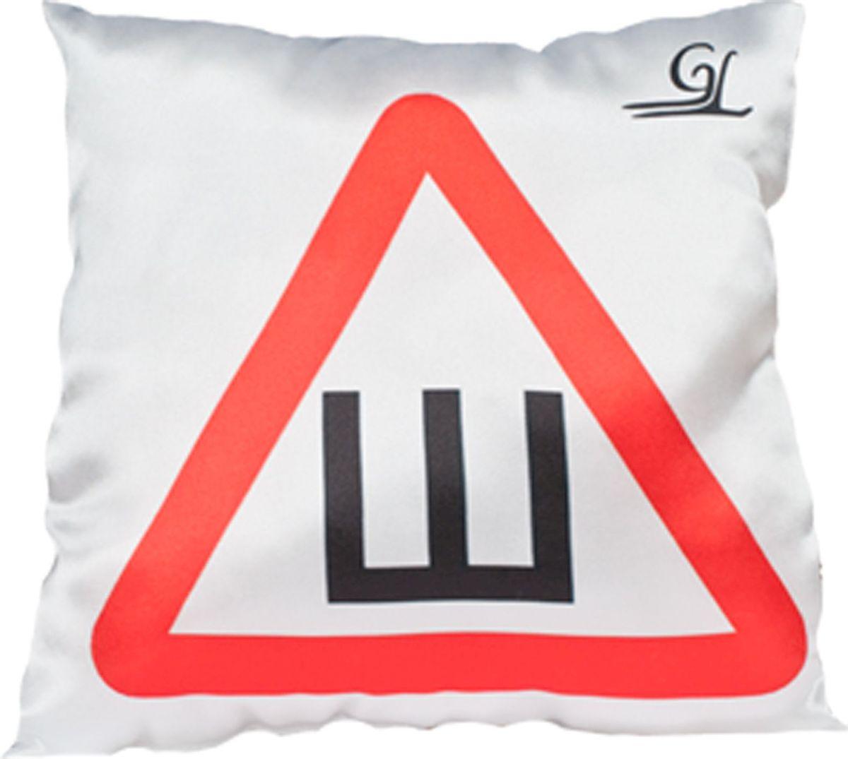 Подушка автомобильная Главдор