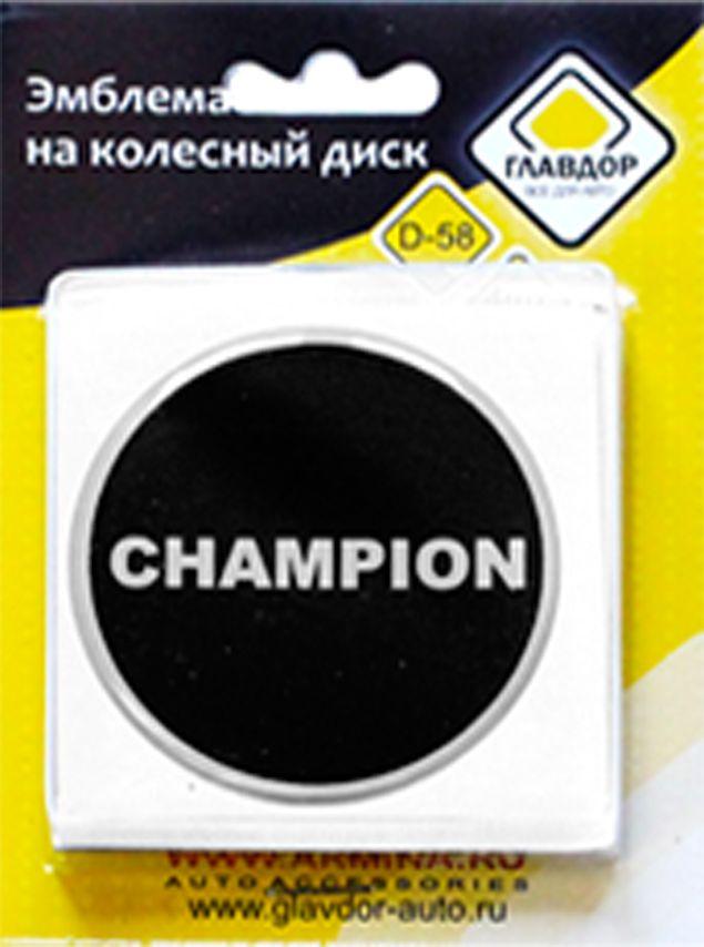 Эмблема на колесный диск Главдор Champion, диаметр 58 мм, 4 шт