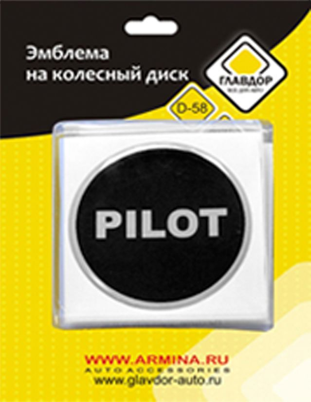 Эмблема на колесный диск Главдор Pilot, диаметр 58 мм, 4 штK100Декоративная наклейка на колесный диск Главдор Pilot выполнена из силикона. Фиксируется с помощью двойного скотча.Диаметр эмблемы: 58 мм.Количество: 4 шт.