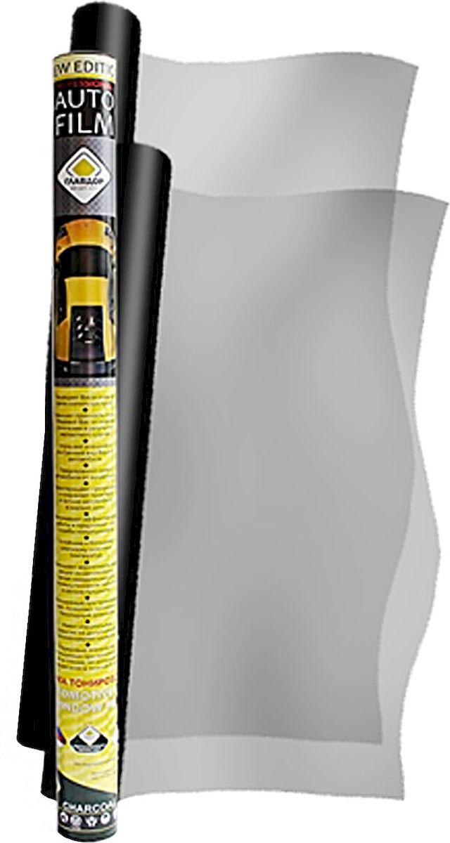 Комплект тонировочной пленки 2в1 Главдор, 10%, 0,5 м х 3 м + 3 мCLP446Комплект тонировочной пленки, 0,5 м х 3 м + 3 м, предназначен для защиты от интенсивных солнечных излучений, обладает безупречной оптической четкостью, содержит чистые оттенки серого различной плотности, задерживает ультрафиолетовое излучение, имеет защитный слой от образования царапин. 7 лет гарантии от выцветания. Светопропускаемость: 10%.