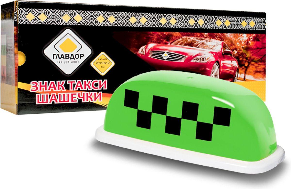 Знак Главдор Такси. Шашечки, с подсветкой, цвет: зеленый, 25 х 10 12 см