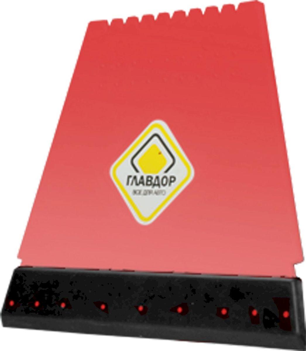 Скребок Главдор, четырехсторонний, цвет: красный238000Продуманный до мелочей скребок для льда и сгона воды, в котором задействованы все четыре стороны для более эффективного удаление нежелательной наледи с поверхности автомобиля.Имеет два тонких лезвия по бокам, резиновый сгон и разрыхлитель наледи. Удобно лежит в руке, а хранение не занимает много места.