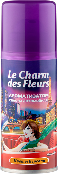 Ароматизатор автомобильный ASTROhim Цветы Версаля, аэрозоль, 140 млRC-100BPCАвтомобильный ароматизатор Цветы Версаля замечательный выбор, если вы предпочитаете цветочные ароматы. Ароматизатор обладает свойствами абсорбции (поглощения) запахов поддержанного автомобиля, который формируется годами за счет естественных процессов старения машины и впитывания запахов выхлопных газов, технических жидкостей, табака, домашних питомцев и использованных ранее дезодорантов.Способ применения:Перед использованием энергично встряхните баллон в течение 1-2 мин. Распылите содержимое флакона в салоне автомобиля с расстояния 15-20 см под сидения или на коврики. Товар сертифицирован.