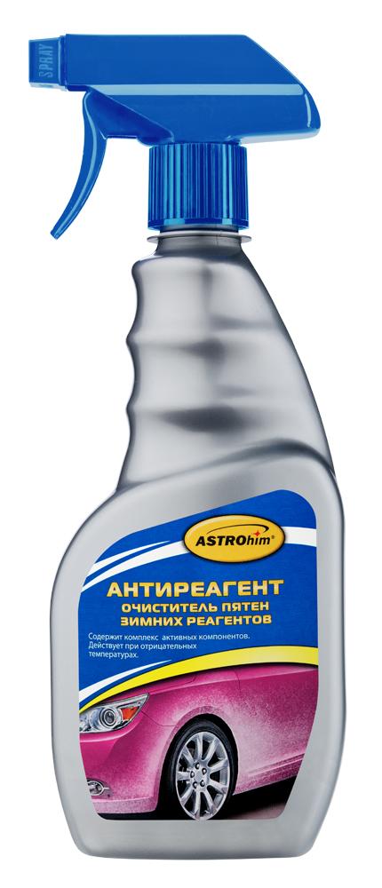 Антиреагент ASTROhim, очиститель пятен зимних реагентов, 500 мл2706 (ПО)Антиреагент ASTROhim быстро и эффективно удаляет загрязнения кузова, образующиеся при эксплуатации автомобиля в зимний период: следы дорожных реагентов, пятна нефтепродуктов и сажу от выхлопных газов. Активные компоненты, входящие в состав, усиливают действие друг друга и удаляют самые стойкие загрязнения, не смываемые профессиональными бесконтактными автошампунями. Безопасен для всех типов лакокрасочного и хромированного покрытий, резины и пластика. Товар сертифицирован.
