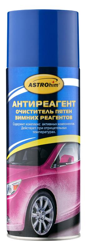 Антиреагент ASTROhim, очиститель пятен зимних реагентов, 520 млRC-100BPCАнтиреагент ASTROhim быстро и эффективно удаляет загрязнения кузова, образующиеся при эксплуатации автомобиля в зимний период: следы дорожных реагентов, пятна нефтепродуктов и сажу от выхлопных газов. Активные компоненты, входящие в состав, усиливают действие друг друга и удаляют самые стойкие загрязнения, не смываемые профессиональными бесконтактными автошампунями. Безопасен для всех типов лакокрасочного и хромированного покрытий, резины и пластика. Товар сертифицирован.