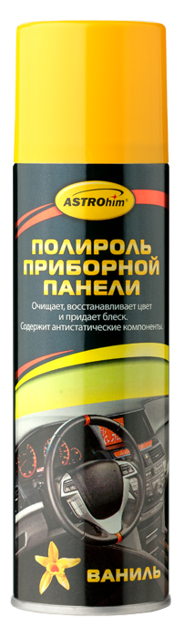 Полироль приборной панели ASTROhim Ваниль, 335 мл113111Полироль приборной панели ASTROhim не только сохранит первоначальный вид пластика надолго, но и защитит от факторов, влияющих на его старение, таких как перепады температур и ультрафиолетовое излучение. Особенности: - Эффективно очищает и полирует элементы интерьера автомобиля из пластика, винила, резины и кожзаменителя. - Придает эффектный глянцевый блеск. - Образует на поверхности тонкую полимерную пленку, которая защищает от разрушительного действия ультрафиолетового излучения, предотвращает выгорание и растрескивание пластика. - Восстанавливает цвет пластиковой отделки. - Предотвращает притягивание пыли к приборной панели, так как содержит антистатические компоненты. - Не оставляет жирной и липкой пленки. - Обладает приятным ароматом. - Не содержит спирт, поэтому безопасен для всех видов пластика. Товар сертифицирован.