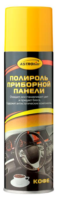 Полироль приборной панели ASTROhim Кофе, 335 млAPM-05Полироль приборной панели ASTROhim не только сохранит первоначальный вид пластика надолго, но и защитит от факторов, влияющих на его старение, таких как перепады температур и ультрафиолетовое излучение. Особенности: - Эффективно очищает и полирует элементы интерьера автомобиля из пластика, винила, резины и кожзаменителя. - Придает эффектный глянцевый блеск. - Образует на поверхности тонкую полимерную пленку, которая защищает от разрушительного действия ультрафиолетового излучения, предотвращает выгорание и растрескивание пластика. - Восстанавливает цвет пластиковой отделки. - Предотвращает притягивание пыли к приборной панели, так как содержит антистатические компоненты. - Не оставляет жирной и липкой пленки. - Обладает приятным ароматом. - Не содержит спирт, поэтому безопасен для всех видов пластика. Товар сертифицирован.