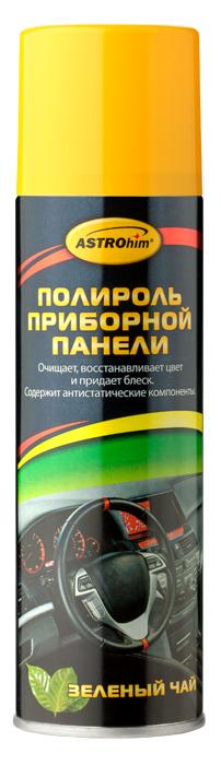 Полироль приборной панели ASTROhim Зеленый чай, 335 млАС-250Полироль приборной панели ASTROhim не только сохранит первоначальный вид пластика надолго, но и защитит от факторов, влияющих на его старение, таких как перепады температур и ультрафиолетовое излучение. Особенности: - Эффективно очищает и полирует элементы интерьера автомобиля из пластика, винила, резины и кожзаменителя. - Придает эффектный глянцевый блеск. - Образует на поверхности тонкую полимерную пленку, которая защищает от разрушительного действия ультрафиолетового излучения, предотвращает выгорание и растрескивание пластика. - Восстанавливает цвет пластиковой отделки. - Предотвращает притягивание пыли к приборной панели, так как содержит антистатические компоненты. - Не оставляет жирной и липкой пленки. - Обладает приятным ароматом. - Не содержит спирт, поэтому безопасен для всех видов пластика. Товар сертифицирован.