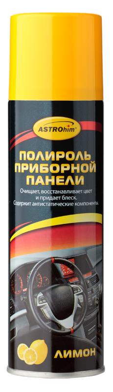 Полироль приборной панели ASTROhim Лимон, 335 мл1.645-370.0Полироль приборной панели ASTROhim не только сохранит первоначальный вид пластика надолго, но и защитит от факторов, влияющих на его старение, таких как перепады температур и ультрафиолетовое излучение. Особенности: - Эффективно очищает и полирует элементы интерьера автомобиля из пластика, винила, резины и кожзаменителя. - Придает эффектный глянцевый блеск. - Образует на поверхности тонкую полимерную пленку, которая защищает от разрушительного действия ультрафиолетового излучения, предотвращает выгорание и растрескивание пластика. - Восстанавливает цвет пластиковой отделки. - Предотвращает притягивание пыли к приборной панели, так как содержит антистатические компоненты. - Не оставляет жирной и липкой пленки. - Обладает приятным ароматом. - Не содержит спирт, поэтому безопасен для всех видов пластика. Товар сертифицирован.
