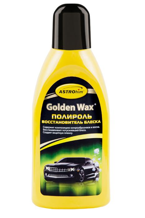 Полироль кузова ASTROhim Golden Wax, восстановитель блеска, 500 млRC-100BWCПолироль кузова ASTROhim Golden Wax предназначен для восстановления утраченного блеска и потускневшего цвета лакокрасочных покрытий автомобилей. Мягкие абразивы и специальные очистители, входящие в состав, удаляют продукты окисления, поверхностные царапины и микродефекты. Воскополимерная композиция полироля образует защитную пленку, в течение длительного времени выдерживающую агрессивное действие атмосферных осадков, дорожных реагентов и профессиональной химии, применяемой на автомойках. Защищает лакокрасочное покрытие от выгорания. Товар сертифицирован.