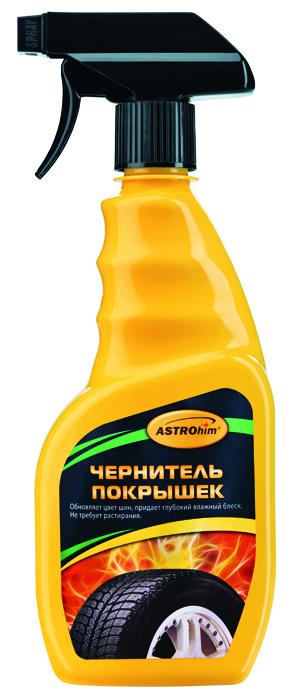 Чернитель покрышек ASTROhim, 500 млRC-100BWCЧернитель покрышек ASTROhim быстро и равномерно распределяется по поверхности и не требует растирания губкой, так как содержит специальные растекатели. Чернитель мгновенно придает шинам эффектный внешний вид, возвращая им первоначальный цвет. А образуемая на поверхности грязе- и водоотталкивающая пленка защищает их от растрескивания и выгорания на целый месяц. Чернитель не содержит воды. Дело в том, что чернители шин, у которых в составе присутствует вода, быстрее смываются с поверхности. А все потому, что образуемая ими защитная пленка, менее устойчива к дождям и мойкам автомобиля. Товар сертифицирован.