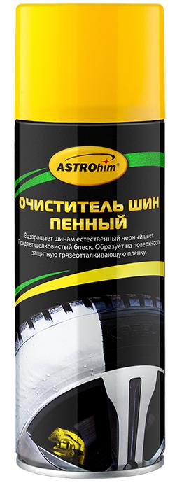 Очиститель шин ASTROhim, пенный, 520 млPANTERA SPX-2RSОчиститель шин ASTROhim возвращает шинам первоначальный черный цвет за одно применение. Высокоэффективный пенный состав проникает в микротрещины покрышки, эффективно удаляя въевшиеся загрязнения из структуры и микротрещин покрышки. Очиститель придает шинам благородный шелковистый блеск и ухоженный внешний вид. Образует на поверхности долговременную защитную грязеотталкивающую пленку, препятствующую разрушению шин от агрессивного действия ультрафиолетовых лучей и дорожных реагентов. Прост и удобен в применении, поскольку легко наносится, не требует использования воды и щетки. Является отличным средством для подготовки шин к сезонному хранению, для регулярного ухода за шинами, а также при предпродажной подготовке автомобиля. Может также использоваться для ухода за мотоциклетными и резиновыми шинами, а также для ухода за пластиковыми и резиновыми элементами отделки (молдингами, решетками радиаторов, неокрашенными бамперами и кожухами наружных зеркал, резиновыми уплотнителями). Состав безопасен для любых видов дисков, колесных колпаков, лакокрасочного покрытия, хромированных и пластиковых поверхностей. Может наноситься как на влажные, так и на сухие шины. Обладает приятным ароматом. Товар сертифицирован.